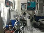 5L旋轉蒸發儀RE5000型旋轉蒸發器提純蒸餾效果好