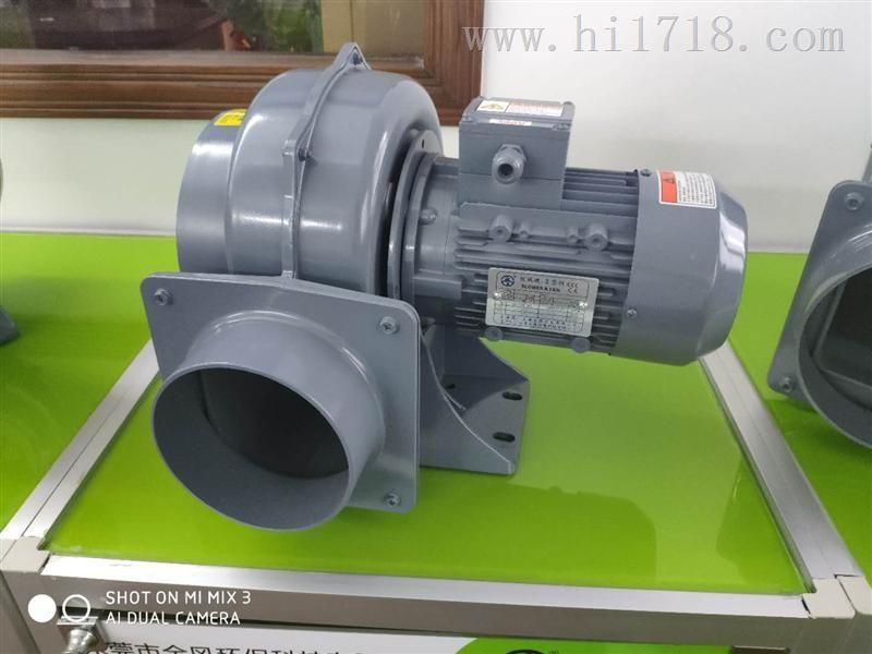 PF100-05 0.4KW 直叶式中压风机