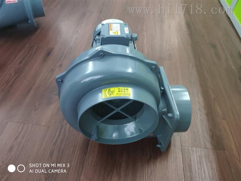PF125-1 0.75KW直叶式中压鼓风机