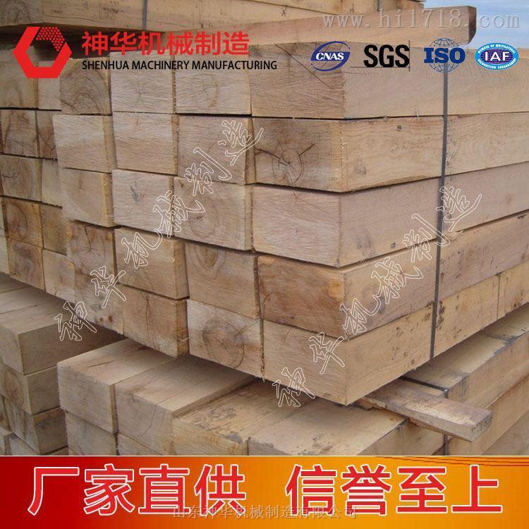 木质枕木价格 厂家直供现货直销