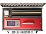 ZTT-301V型标线逆反射亮度丈量仪