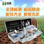 恒美HM-TYC土壤养分速测仪