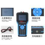HART475智能手操器销售厂家