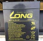 广隆蓄电池WP4.5-12/12V4.5Ah代理商