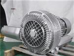RB-92S-4 25KW全风漩涡高压鼓风机