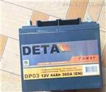 德国银杉蓄电池12VEL80/中国总代理商价格