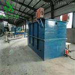 山东隆鑫 屠宰污水处理设备
