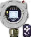 FGM-3300二氧化氮报警器0-20ppm