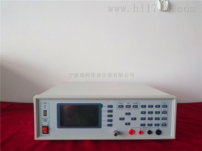 石墨粉電阻率測試儀