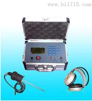 高精度管道漏水探測定位儀 wi85530