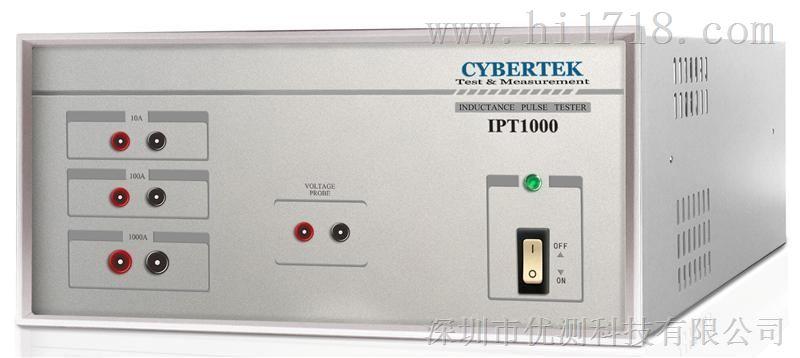 脈沖式大電流電感測試儀IPT1000