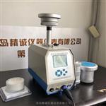 高负压空气颗粒物采样器