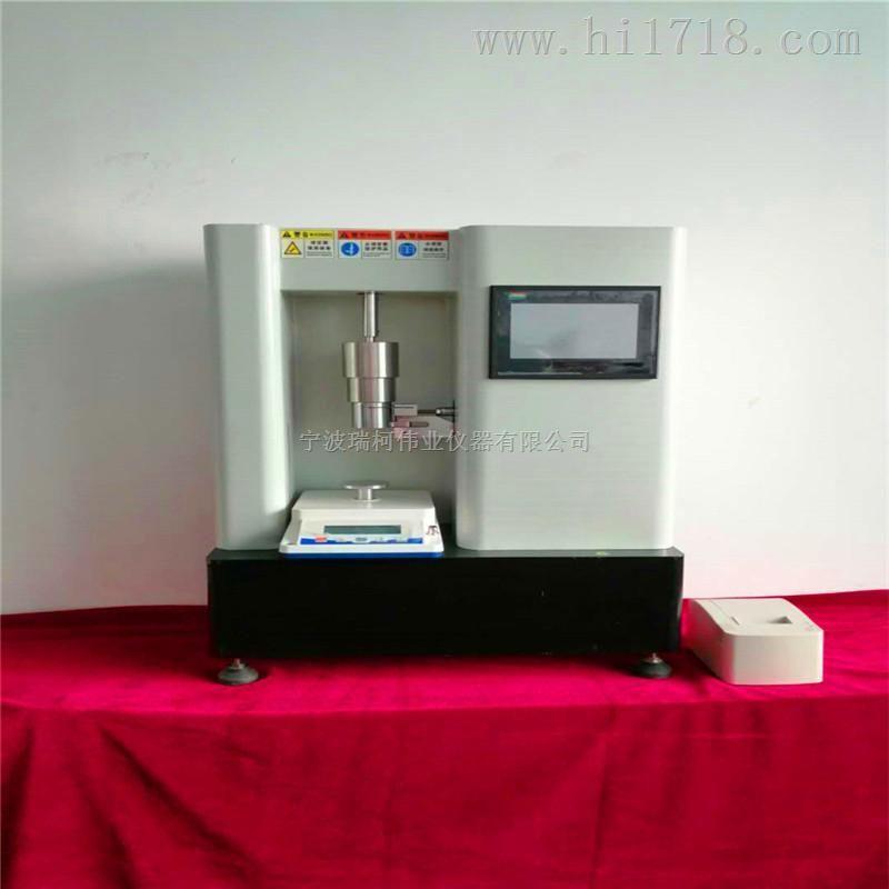 正极材料粉体特性测试仪