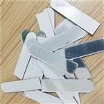 pet反光鏡片,pvc塑料鏡片加工