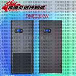 艾默生DME12MOP5/12.5KW帶電加熱室內機