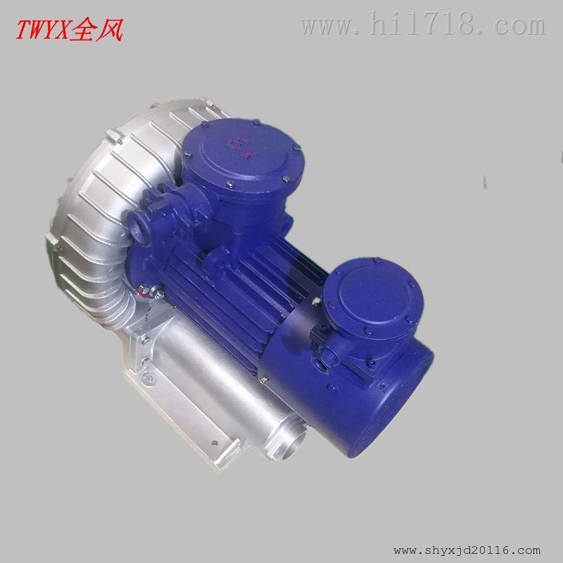 5.5KW油气输送防爆旋涡气泵