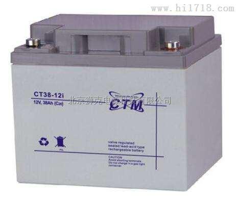 CTM蓄電池中國總代理商