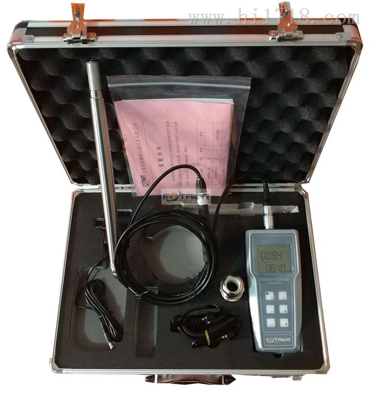 上海发泰手持式高温露点仪DP70H-3X