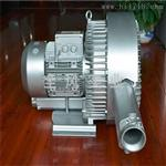 四川5.5KW污水处理旋涡气泵