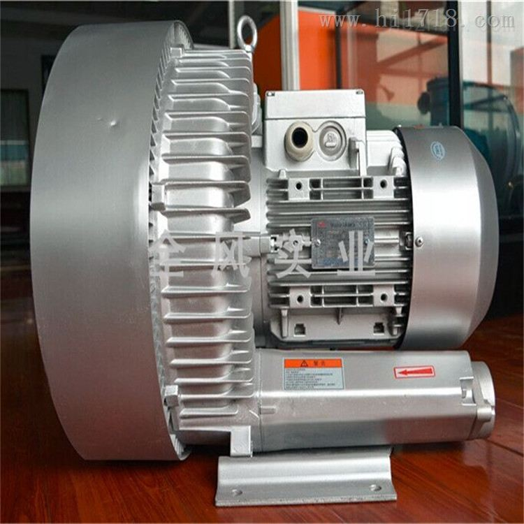 TWYX-粉粒体输送专用4KW高压风机