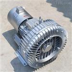 供应印刷机械专用高压风机