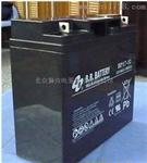台湾BB蓄电池BP17-12 12V17AH代理商