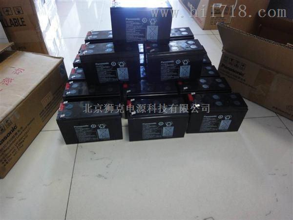 松下蓄电池LC-P127R2ST1/12V7AH代理商