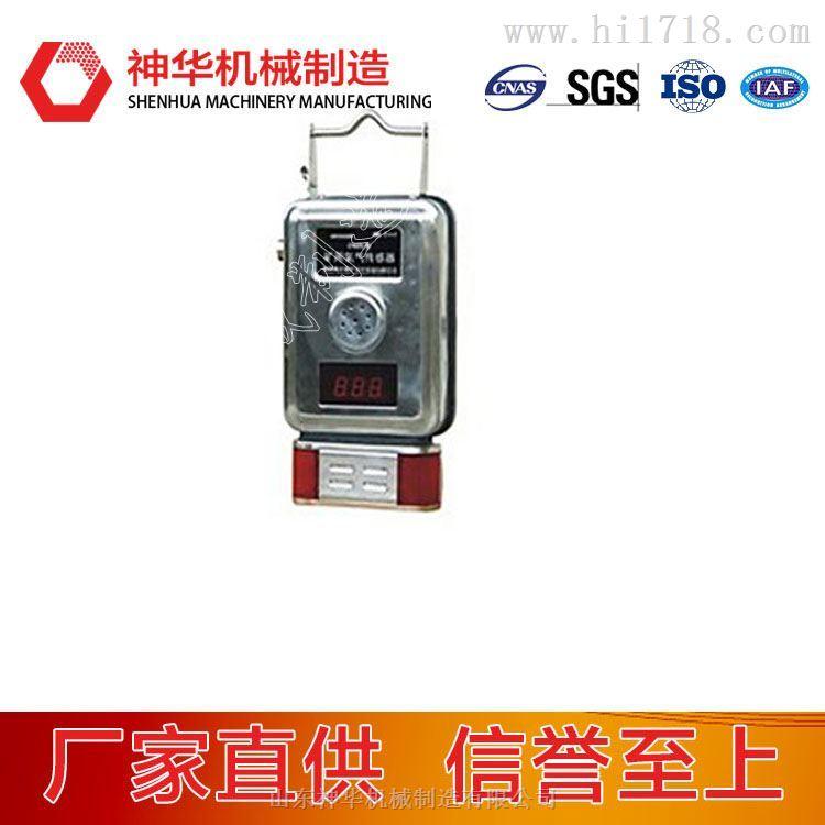 氧气传感器神华厂家直供 价格行情 产品型号