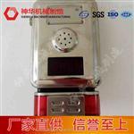 GRG5H矿用红外二氧化碳传感器规格齐全 热卖中