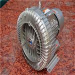 水产养殖增氧高压旋涡气泵