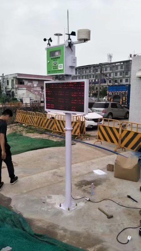 广州佛山禅城区PM2.5扬尘监测系统治理