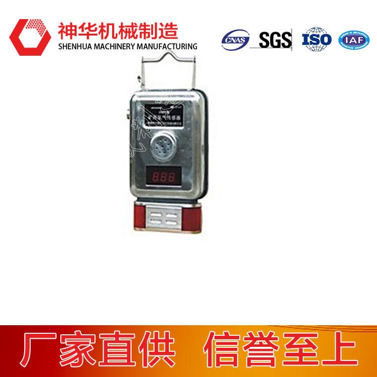 氧气传感器.jpg