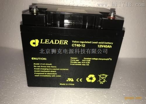 成都代理供應瑞典蓄電池CT20-12 12V20AH