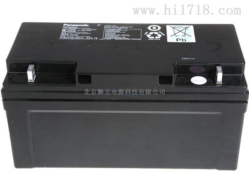 松下蓄電池LC-T1270 12V70A貴陽代理