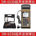 深达威SW-6530打印一体机超声波测厚仪