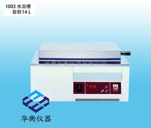 GFL 1002~1008孵育/灭活恒温水浴锅(槽)