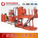 探水钻机工作原理及价格 技术参数