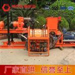 KD-150型坑道钻机