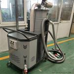 低噪音石磨粉尘高压吸尘器