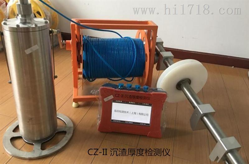 沉渣厚度检测仪