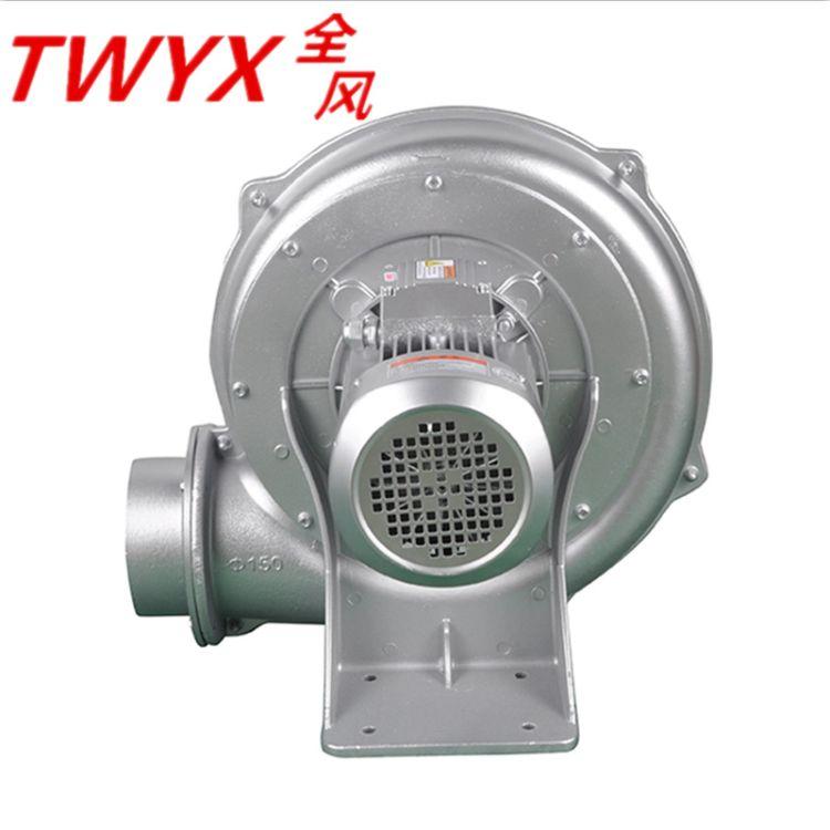 临沂焊接废气吸取专用中压鼓风机TB150-7.5