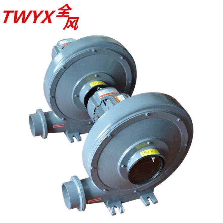 铝合金低噪音中压鼓风机CX-100