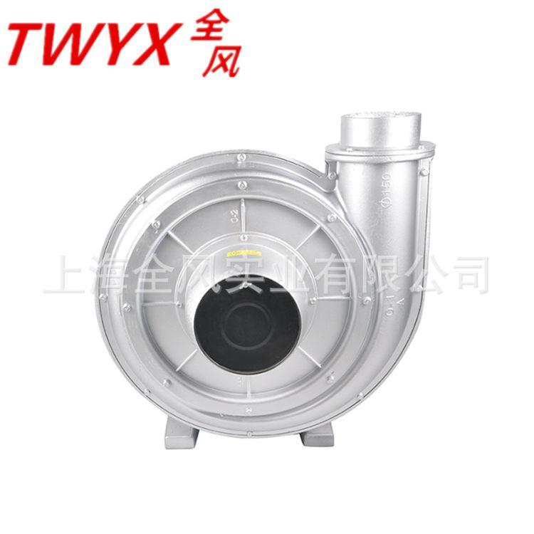 小型中压鼓风机CX-65-AC