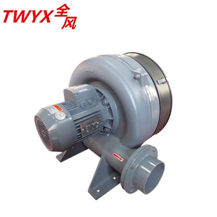 泳池设备专用多段式中压鼓风机HTB100-203