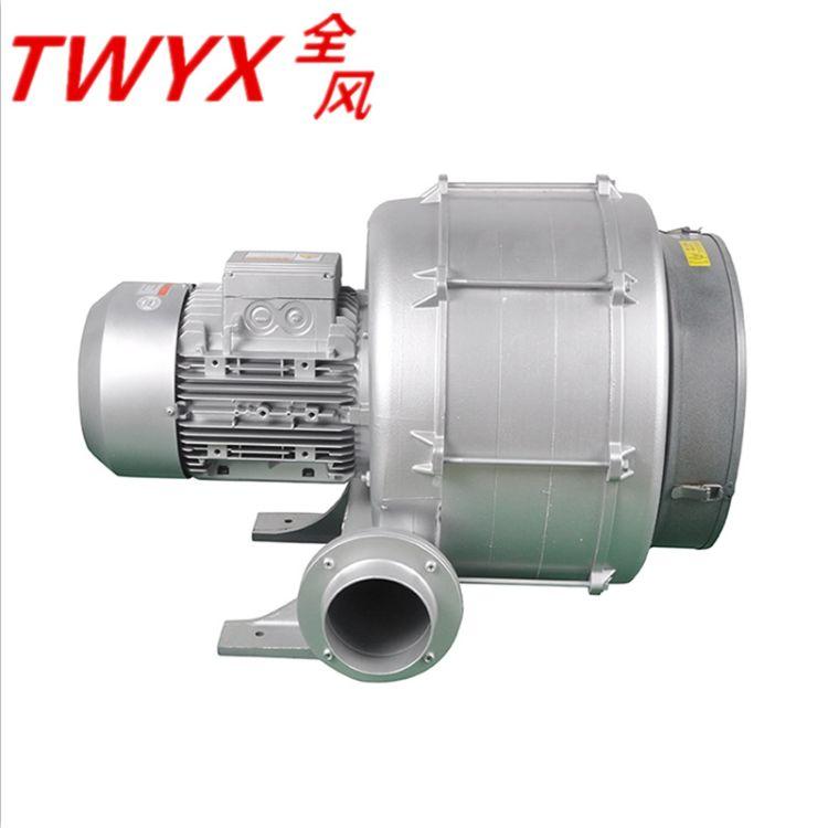 吸料设备专用中压鼓风机生产厂家HTB100-304