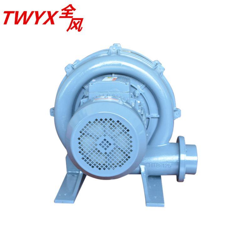 冷却设备专用多段式中压鼓风机HTB125-704