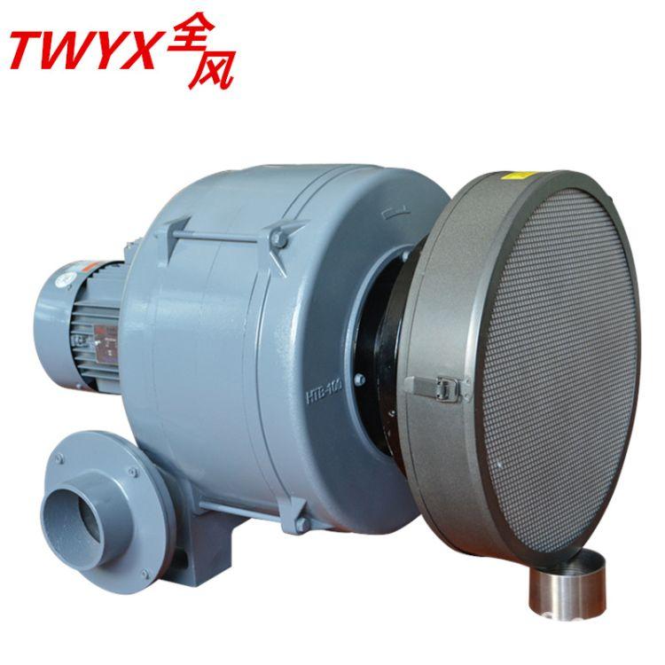风刀干燥机专用透浦式多段鼓风机HTB75-104
