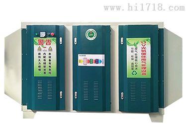 光氧催化设备(UV光解光氧催化处理)