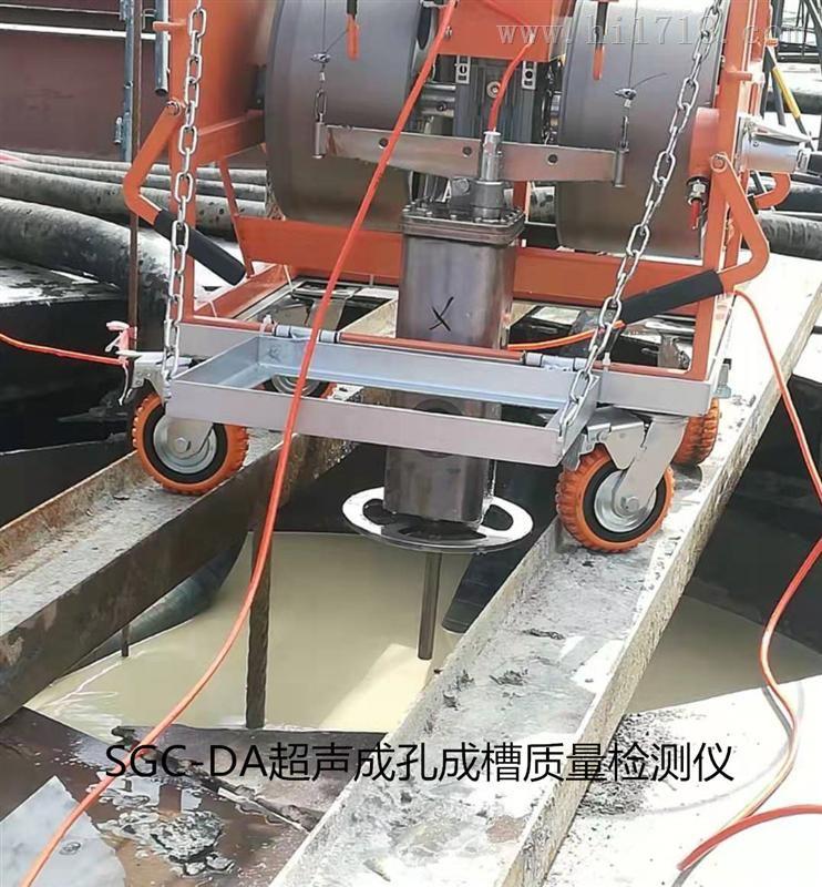 全自动一体式成孔成槽质量检测仪