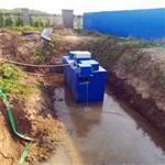 景区生活污水处理一体化成套设备装置